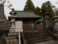 Shinto shrine within temple complex. Named after landowner who donated the land.